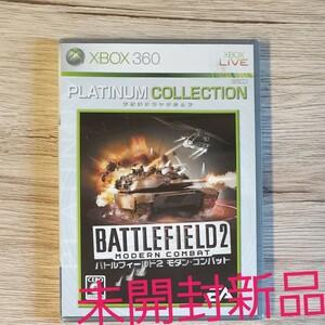 XBOX360 バトルフィールド2未開封新品