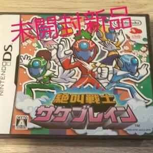 DSソフト 絶叫戦士サケブレイン 非売品未開封 絶叫戦士サケブレイン Nintendo