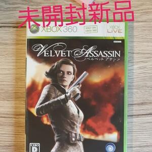 Xbox360ベルベット アサシン未開封新品