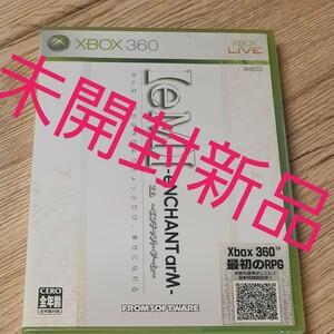 XBOX360 ソフト 【eM】エンチャント・アーム未開封新品