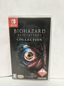 Nintendo Switchソフト BIOHAZARD REVELATIONSコレクション