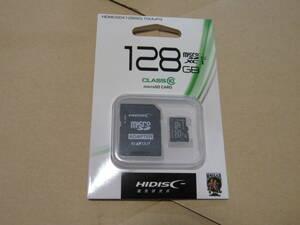 SDXC128GB マイクロSDカード クラス10 HI-DISC 1円スタート 新品未使用品