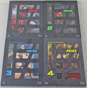 ◎中古品◎ブルーレイソフト『攻殻機動隊ARISE 全巻セット』 BCXA-0739~0742 バンダイビジュアル 4枚組 ブックレット付き
