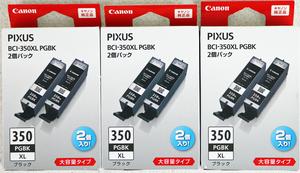 ◇未使用品◇純正インクカートリッジ BCI-350XL PGBK ブラック 2個パック×3箱 大容量タイプ キャノン/Canon ※取付期限切れ 2019.02
