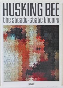 ◎中古品◎楽譜『ハスキング・ビー/ステディー・ステイト・セオリー』 リットーミュージック スコア・ブック 2002年10月18日第1版発行