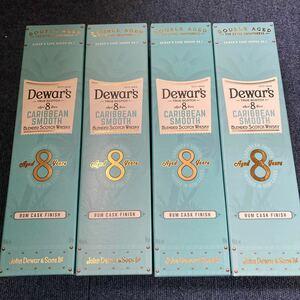 限定発売 洋酒 ブレンデッド ウイスキー デュワーズ 8年 カリビアンスムース 4本