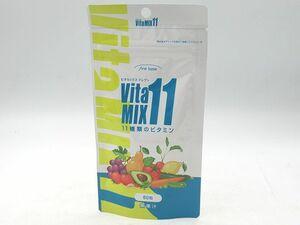 ◆未開封 ビタミックス イレブン 11種類のビタミン Vita Mix11 60粒入り 無果汁 ビタミン含有加工食品 賞味期限2023.03 fine base◆