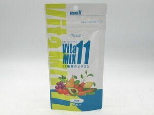 ◆未開封 ビタミックス イレブン 11種類のビタミン Vita Mix11 60粒入り 無果汁 ビタミン含有加工食品 賞味期限2023.03 fine base◇
