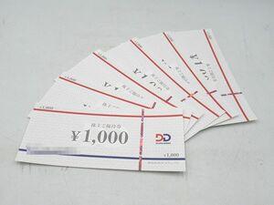 ◆未使用 DDホールディングス ダイヤモンドダイニング 株主ご優待券 6,000円分(1,000円券×6枚) 有効期限2022年8月31日まで◆