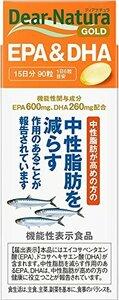 90粒 (15日分) ディアナチュラゴールド EPA&DHA 15日分 90粒 [機能性表示食品]