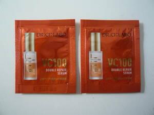 VC100 ダブルリペアセラム 美容液 2包 試供品 サンプル ドクターシーラボ