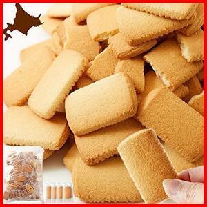 天然生活 北海道バタークッキー 500g どっさり 個包装 焼き菓子 国産 大容量 ギフト (1袋(500g))