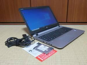 【新品SSD換装】HP ProBook450 G3 Core-i5 メモリ8GB SSD256 15.6W-FHD 無線 DVD-S【おまけ付】