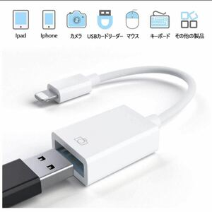 最新版HANDIC iPhone OTGカメラアダプタ アダプタ USB変換 USB