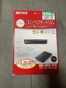 バッファロー USBポータブルHDD 500GB