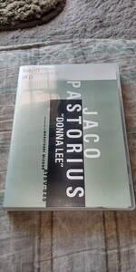 ジャコ・パストリアス奏法 ドナ・リー一曲マスター 水野正敏 楽譜付き 教則DVD ベース、ジャズ