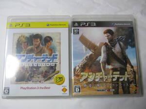 PS3 アンチャーテッド 砂漠に眠るアトランティス 黄金刀と消えた船団 中古品