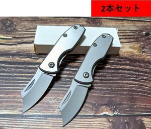 2本セット 折りたたみナイフ 小型 フォールディングナイフ 釣り アウトドア サバイバルナイフ