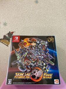 スーパーロボット大戦30 超限定版 Switch版