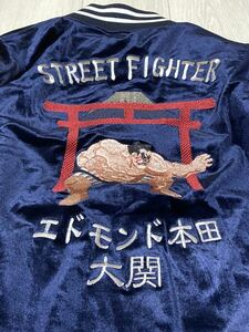 【定価13200円】street fighterⅡ ベロアジャージ ストリートファイターⅡ スト2 スト エドモンド本田 スカジャン ジャージ Lサイズ