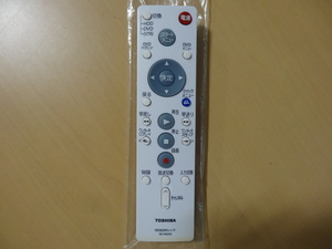 ★ TOSHIBA ★ HDD&DVDレコーダー用  シンプルリモコン  SE-R0253 リモコン ★ レターパックプラス発送