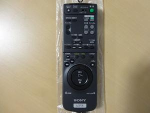 ★ SONY RMT-V238  WV-ST1用 リモコン ソニー 未使用に近い ★ レターパックプラス発送