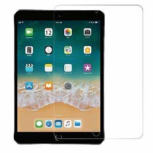 超安値!高透過率 日本製素材旭硝子製 7.9 inch 【ガイド枠付き】NIMASO iPad mini5 (2019)FR5C