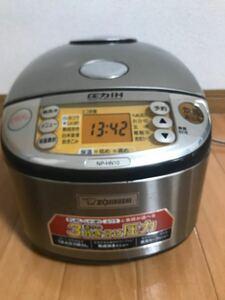 象印圧力IH炊飯ジャー極め炊き 5.5合