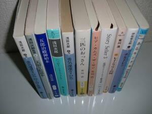『人気作家文庫本35冊の中から4冊チョイスセット』
