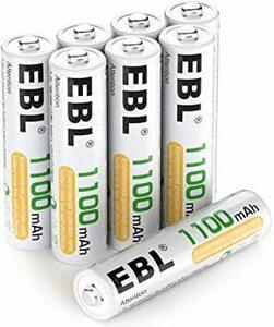 単4電池 EBL 単4電池 充電式電池 1100mAhニッケル水素充電式電池、収納ケース付き8パック 単四電池 充電池