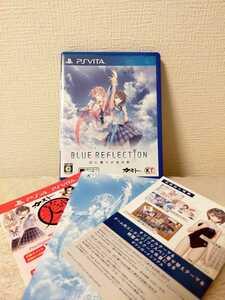【送料無料】BLUE REFLECTION(ブルーリフレクション) vita