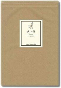 特別価格!国産クコ茶[3g×60ティーパック 2個セット]   農薬検査済み ノンカフェイン 枸杞茶 くこ茶MTBW