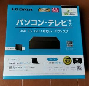 新品未開封品 6TB 外付けハードディスク 外付けHDD アイ・オー・データ
