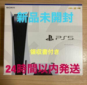 【新品未開封・即購入ok・24時間以内発送・領収書付き】PS5 本体 プレイステーション5 CFI-1100A01 通常盤