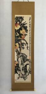 ZW0000128 古美術 中国画 唐物 呉昌碩枇杷寿桃図 掛軸 真筆逸品 肉筆保証