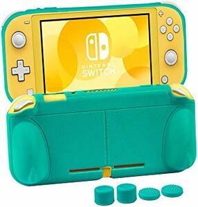 ターコイズ 任天堂 switch liteカバー スイッチライト ケース Nintendo TPU素材 一体式 全面