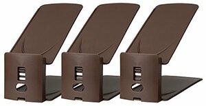 ブラウン 約幅10×奥行27.2×高さ10~18.5cm ライクイット(like-it)靴収納靴 ホルダー 高さ調節機能付き 3