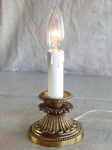 フランスアンティーク テーブルランプ デスクランプ 照明 ライト レリーフ 装飾 蚤の市 カフェ 蚤の市 電気 キャンドル