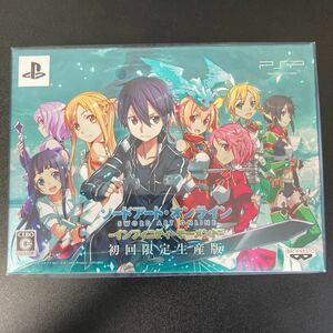 ソードアートオンラインインフィニティモーメント 初回限定生産版 未開封商品 PSPソフト 限定版