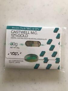 未使用新品 GC キャストウェルM.C. 金12% 歯科用金属 30g 金パラ ジーシー 送料無料