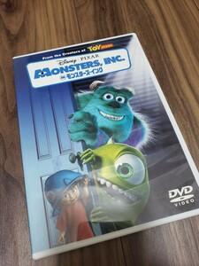モンスターズ・インク DVD