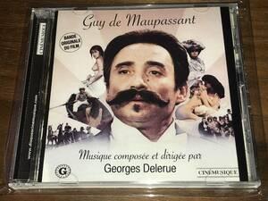 送料込み Georges Delerue ジョルジュ ドルリュー/ Guy De Maupassant 即決