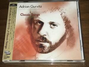 送料込み エイドリアン・ガーヴィッツ Adrian Gurvitz / Classic Songs 即決