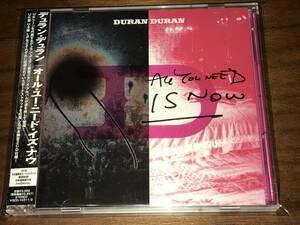 送料込み Duran Duran デュラン・デュラン / All You Need Is Now 2CD 即決