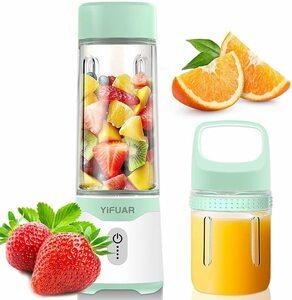 【当日発送】【新品】ジューサー ミキサー 野菜 果物 ジュース 離乳食用 栄養補充 氷 一台多役 USB充電式