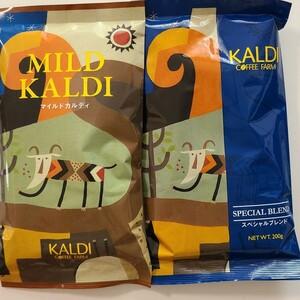 マイルドカルディ KALDI コーヒー豆 カルディ 挽 スペシャルブレンド コーヒー 粉 ドリップ