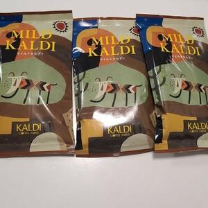 KALDI マイルドカルディ カルディ コーヒー豆 挽
