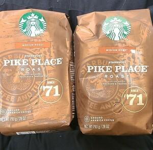 スターバックス スタバ スターバックスコーヒー STARBUCKS コーヒー豆 コストコ 大容量