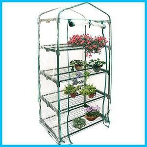 Yosoo ビニールハウス用シート ビニール カバー 植物 ビニールハウス ビニール温室 家庭菜園 大型温室 ガーデント 簡易温室(69×49×126cm)