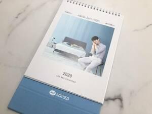 非売品 パクボゴム 韓国 ACE BED エースベッド 2020年 卓上カレンダー パク・ボゴム 新品